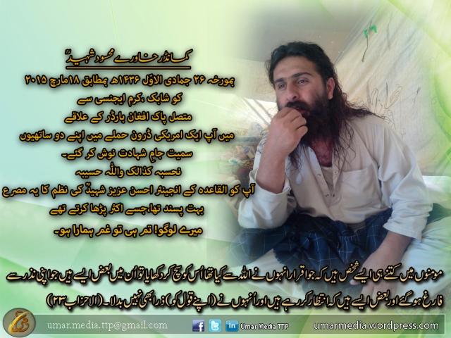 Khawray Tasweer 03