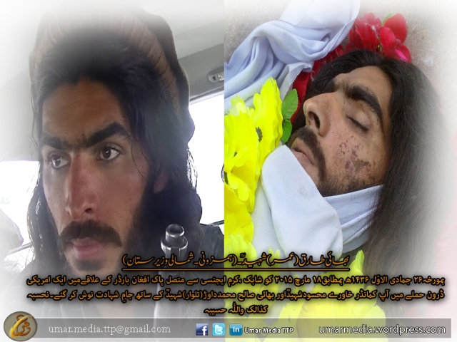 Umar Shaheed 02