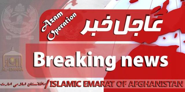 breaking-news2-660x330