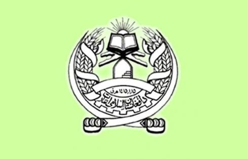 taliban-logo