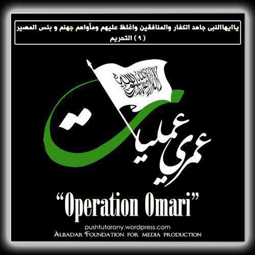 Omari_Operation