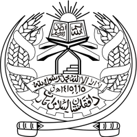 monogram_of_the_islamic_emirate_of_afghanistan