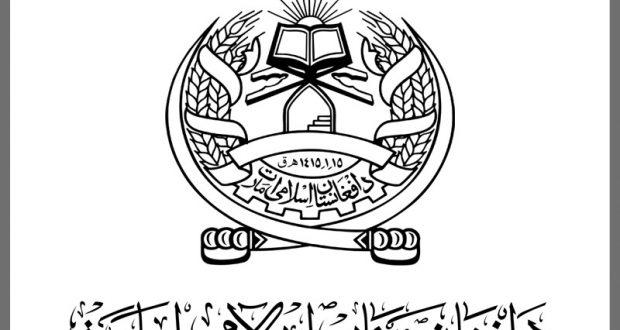 Şir Muhammed Abbas Stanikzay 31